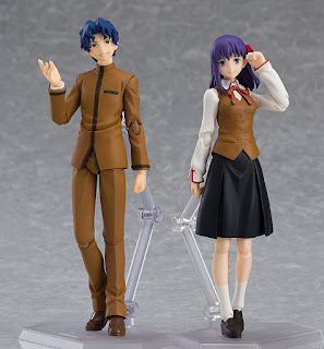 figma Shinji Matou y Sakura Matou de Fate/stay night: Heaven's Feel - Max Factory