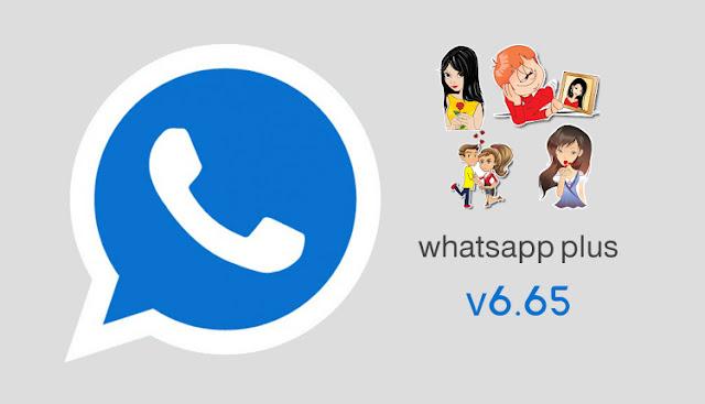 تحميل واتساب بلس اخر اصدار whatsapp plus v6.65 ابو صدام الرفاعي
