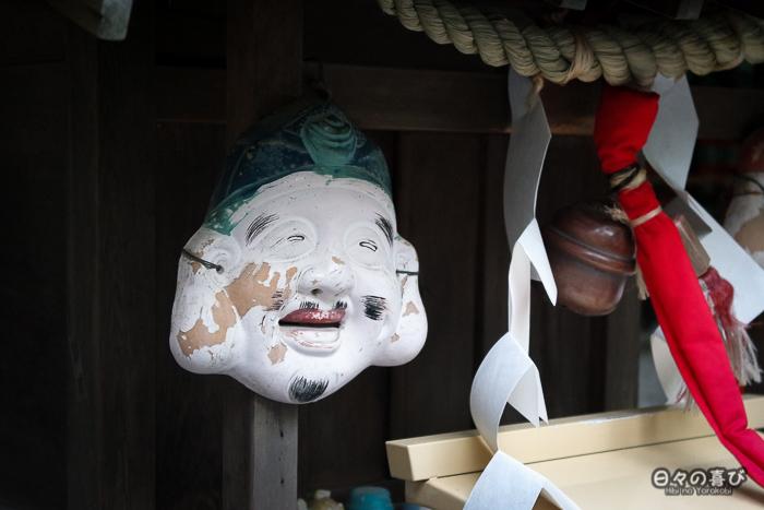 masque décoratif, sanctuaire Nonomiya, Arashiyama, Kyoto