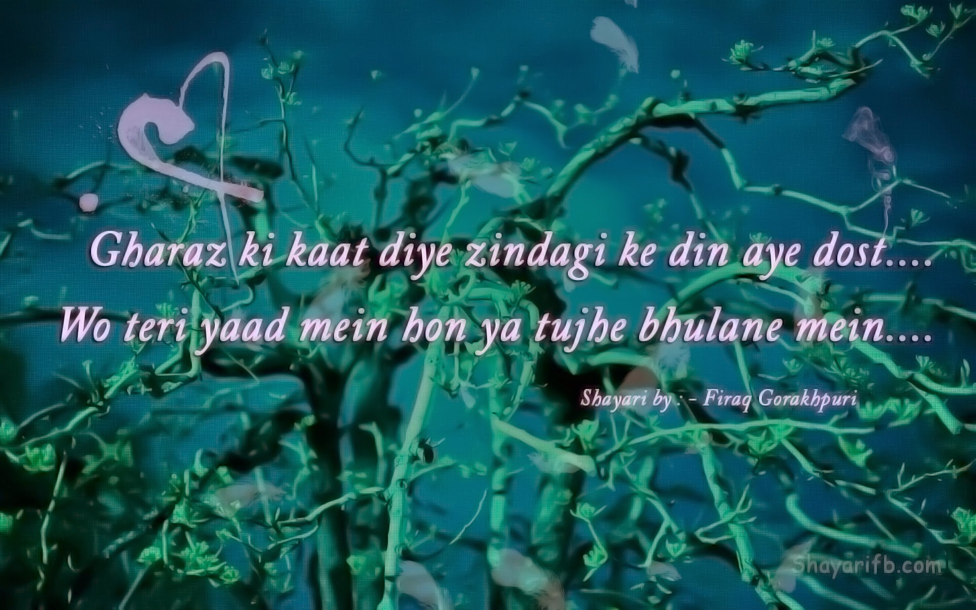 Letest Sad Boy Shayari Pictures Full Hd Wallpapers Ou Can: Sad Shayari Full Hd Wallpaper