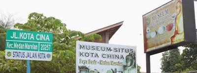 Museum Situs Kota Cina