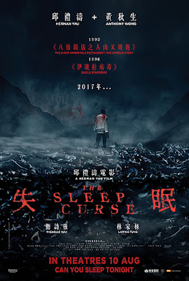 the sleep curse the sleep curse sinopsis the sleep curse (2017) the sleep curse sub indo the sleep curse (2017) sub indo the sleep curse imdb the sleep curse full movie the sleep curse trailer the sleep curse subscene the sleep curse movie the sleep curse wiki the sleep curse download the sleep curse film the sleep curse 2017 download the sleep curse 2017 trailer the sleep curse online streaming the sleep curse wikipedia the sleep curse youtube the sleep curse review the sleep curse 2017 full movie the sleep curse online the sleeping beauty curse how long does the cursed sleep bo3 the sleep curse cast the sleep curse csfd the sleep curse cantonese the sleep curse ending the sleep curse english subtitles the sleep curse explained the sleep curse ending explained how long does the curse sleep for black ops 3 the sleep curse hk movie the sleep curse hong kong movie life is the curse sleep is the remission the sleep curse kissasian the sleep curse plot the sleep curse putlockers