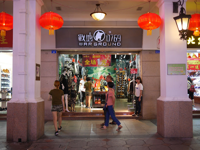 War Ground store in Zhongshan, China, with a National Day sale