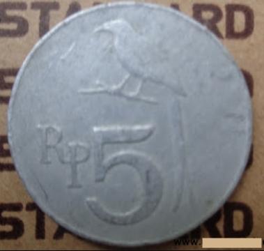 Uang Logam 5 Rupiah Tahun 1970