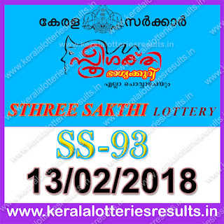 keralalotteriesresults.in, sthree sakthi today result : 13-2-2018 sthree sakthi lottery ss-93, kerala lottery result 13-2-2018, sthree sakthi lottery results, kerala lottery result today sthree sakthi, sthree sakthi lottery result, kerala lottery result sthree sakthi today, kerala lottery sthree sakthi today result, sthree sakthi kerala lottery result, sthree sakthi lottery ss 93 results 13-02-2018, sthree sakthi lottery ss-93, live sthree sakthi lottery ss-93, 13.2.2018, sthree sakthi lottery, kerala lottery today result sthree sakthi, sthree sakthi lottery (ss-93) 13/02/2018, today sthree sakthi lottery result, sthree sakthi lottery today result 13-2-2018, sthree sakthi lottery results today 13 2 2018, kerala lottery result 13.02.2018 sthree-sakthi lottery ss 93, sthree sakthi lottery, sthree sakthi lottery today result, sthree sakthi lottery result yesterday, sthreesakthi lottery ss-93, sthree sakthi lottery 13.02.2018 today kerala lottery result sthree sakthi, kerala lottery results today sthree sakthi, sthree sakthi lottery today, today lottery result sthree sakthi, sthree sakthi lottery result today, kerala lottery result live, kerala lottery bumper result, kerala lottery result yesterday, kerala lottery result today, kerala online lottery results, kerala lottery draw, kerala lottery results, kerala state lottery today, kerala lottare, kerala lottery result, lottery today, kerala lottery today draw result, kerala lottery online purchase, kerala lottery online buy, buy kerala lottery online, kerala lottery tomorrow prediction lucky winning guessing number, kerala lottery, kl result,  yesterday lottery results, lotteries results, keralalotteries, kerala lottery, keralalotteryresult, kerala lottery result, kerala lottery result live, kerala lottery today, kerala lottery result today, kerala lottery results today, today kerala lottery result