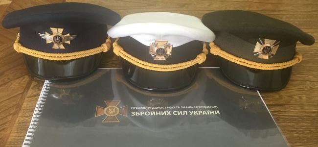 Перші фото нового однострою українського війська
