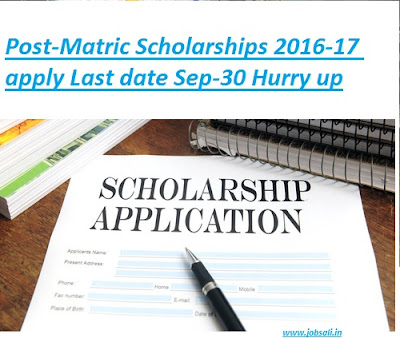 post matric scholarship,post matric scholarship bihar,post matric scholarship sanctioned list