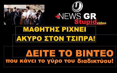 https://younews16.blogspot.gr/2016/09/blog-post_24.html