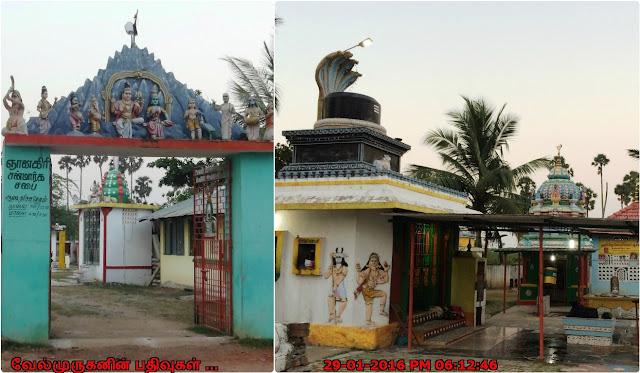 Vallakottai Shiva Temple