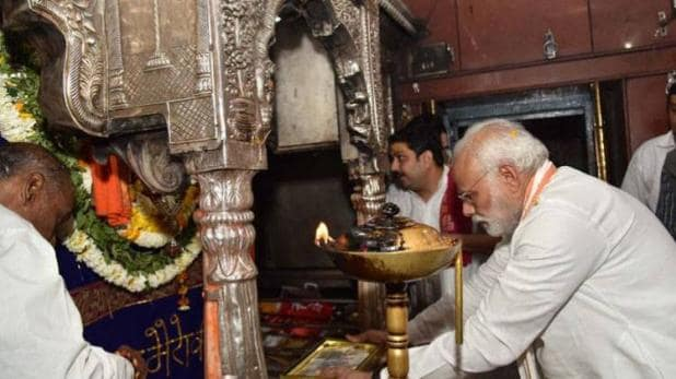 Modi will take blessings of Lord Kaal Bhairav