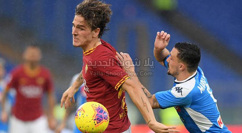 روما يحقق الفوز على نابولي في ديربي الشمس لحساب الجولة الحادية عشر بهدفين لهدف في الدوري الايطالي