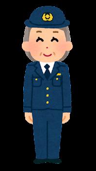 警察官のイラスト(女性・パンツ・老人)