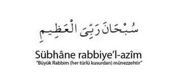 Subhânallâhi ve Bihamdihi Subhânallâhil-Azîm Arapça Yazılışı ve Anlamı