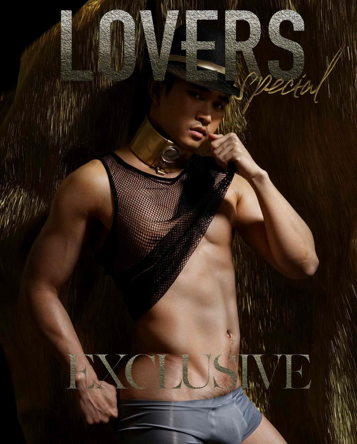 LOVERS SPECIAL VOLUME 1
