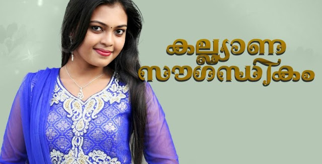 Kalyana Sougandhikam Serial Cast and Crew