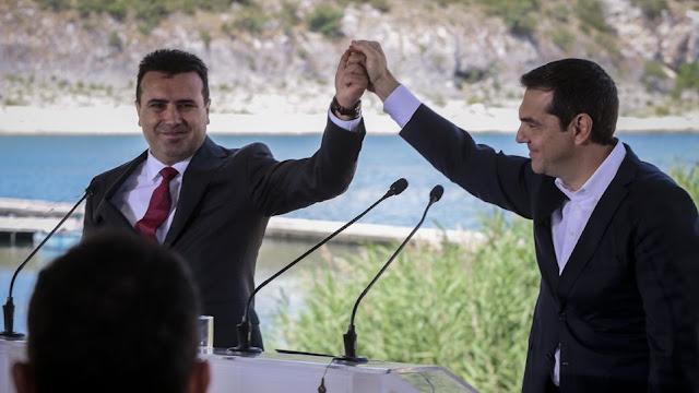 Ο ΣΥΡΙΖΑ εκχωρεί ασμένως στα Σκόπια την πνευματική κληρονομιά μας