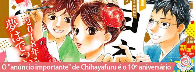 """O """"anúncio importante"""" de Chihayafuru é o 10º aniversário"""