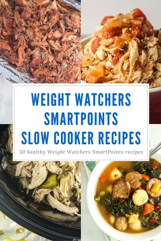 fifty weight watchers smartpoints slow cooker recipes amazing weight watchers recipes. Black Bedroom Furniture Sets. Home Design Ideas
