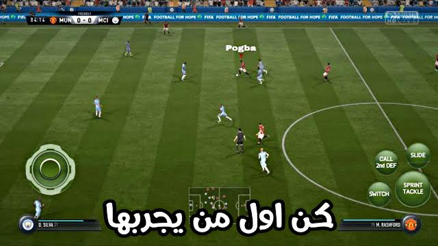 اخيرا تحميل لعبة فيفا 19 اوفلاين للاندرويد FIFA 19 باخر الانتقالات والاطقم الاصدار الاخير مود خرافي
