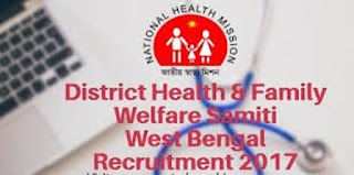 DHFWS Recruitment 2017
