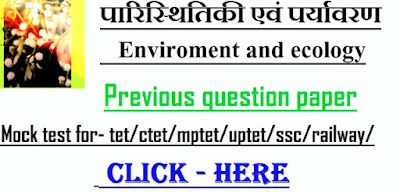 enviroment and ecology question and answer