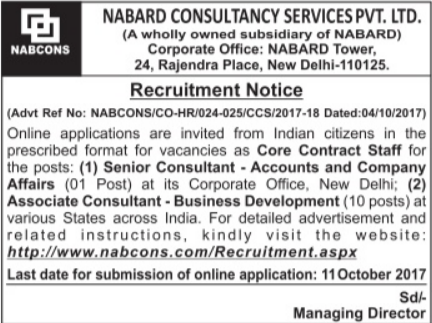 NABCONS Recruitment