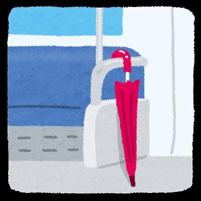 傘の忘れ物のイラスト
