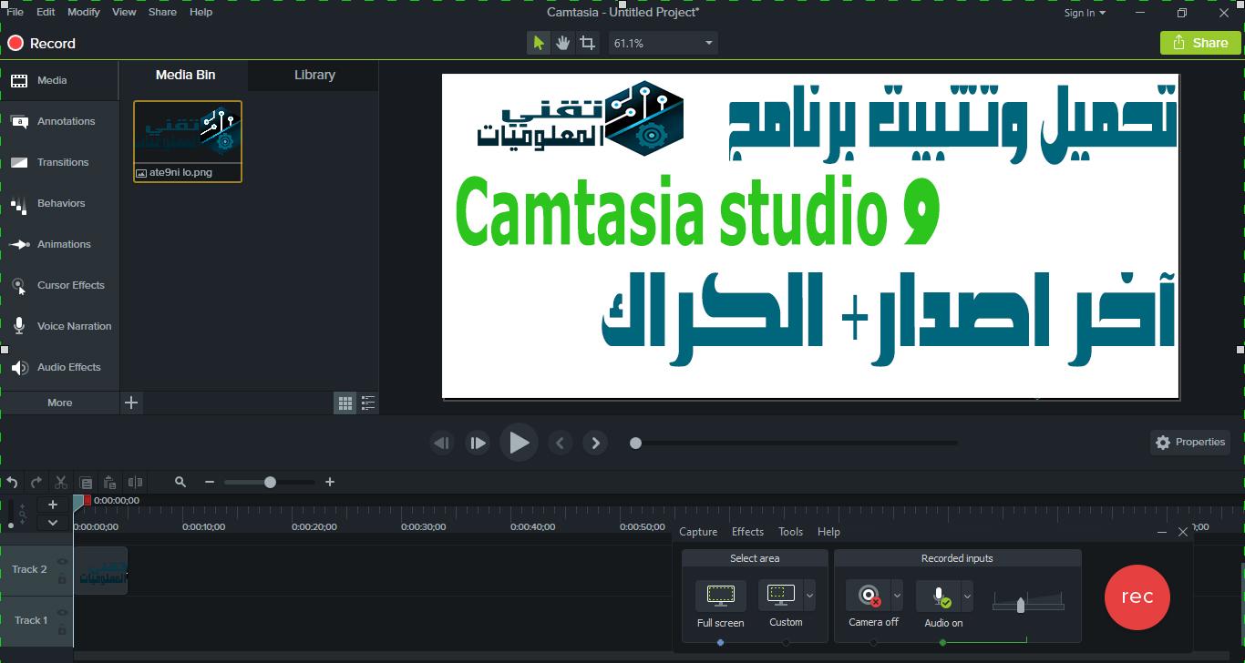 camtasia studio 8 full mega crack