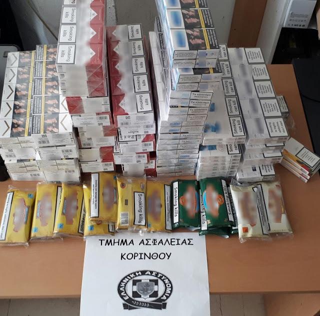 Εκατοντάδες λαθραία πακέτα τσιγάρα κατάσχεσε η αστυνομία στη Κόρινθο