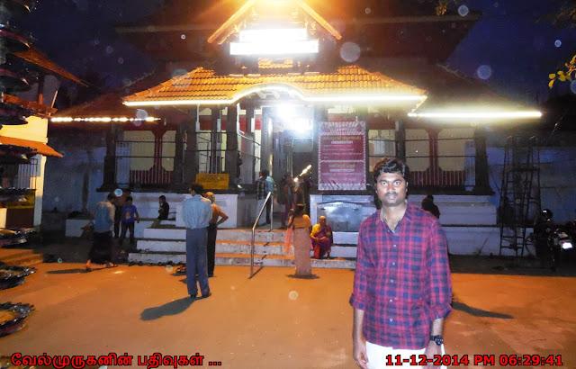 Thali Calicut Temple