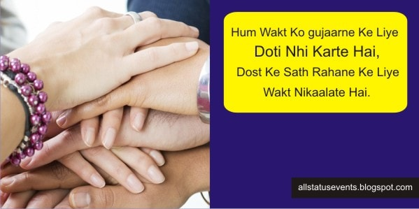 Shayari-on-Dosti