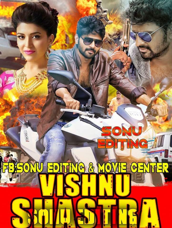 Vishnu Shastra (Maa Abbayi) 2018 Hindi Dubbed HDTVRip x264 700MB