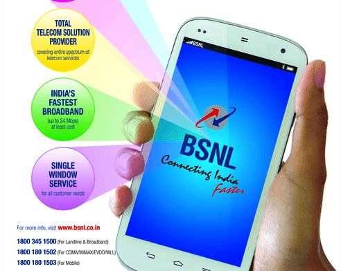 BSNL to launch a new Voice & Data centric prepaid mobile plan @ Rs 429 in all the circles except Kerala from 4th September 2017