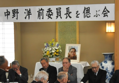 http://www.doro-chiba.org/nikkan_dc/n2016_01_06/n8068.htm