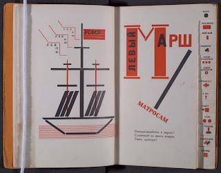 An open book of designs.