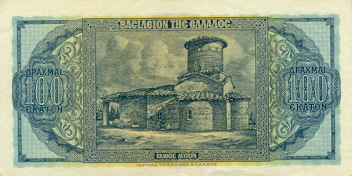 https://3.bp.blogspot.com/-OjqaIjGpwbk/UJjuzKBLNCI/AAAAAAAAKdQ/RI82HFmwIyo/s640/GreeceP324b-100Drachmai-1953-donatedfvt_b.jpg