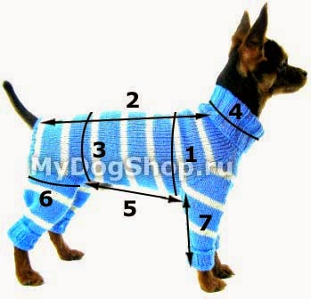 Tru Knitting комбинезон для собаки