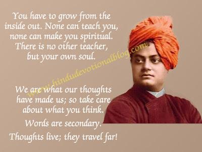 Inspirational Swami Vivekananda Quotes and Motivational Teachings