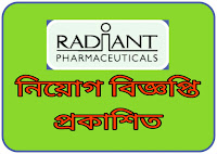 Radiant Pharmaceuticals has been published a job circular