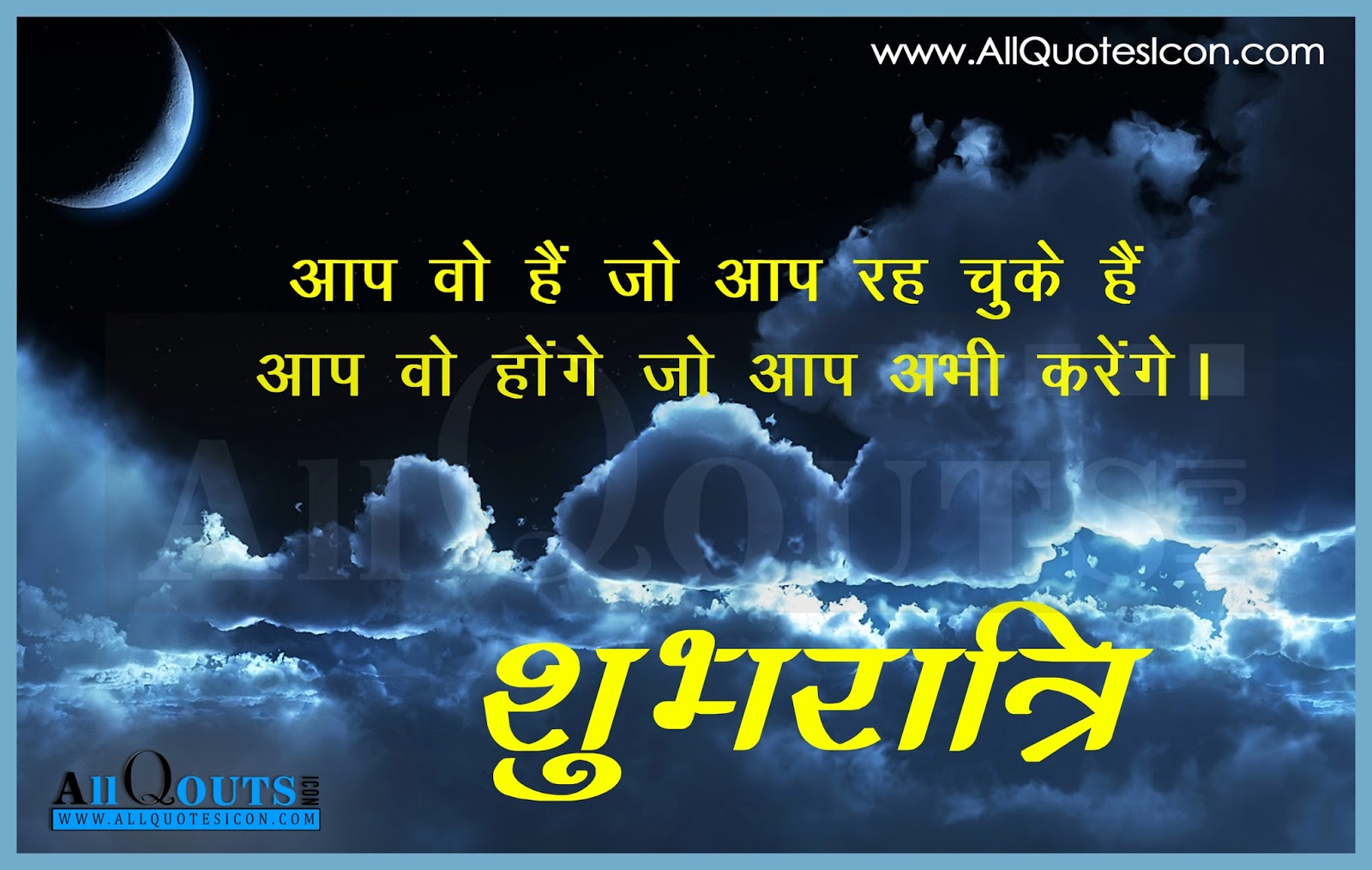 Good Night Thoughts And Sayings In Hindi Hd Wallpapers Best Good