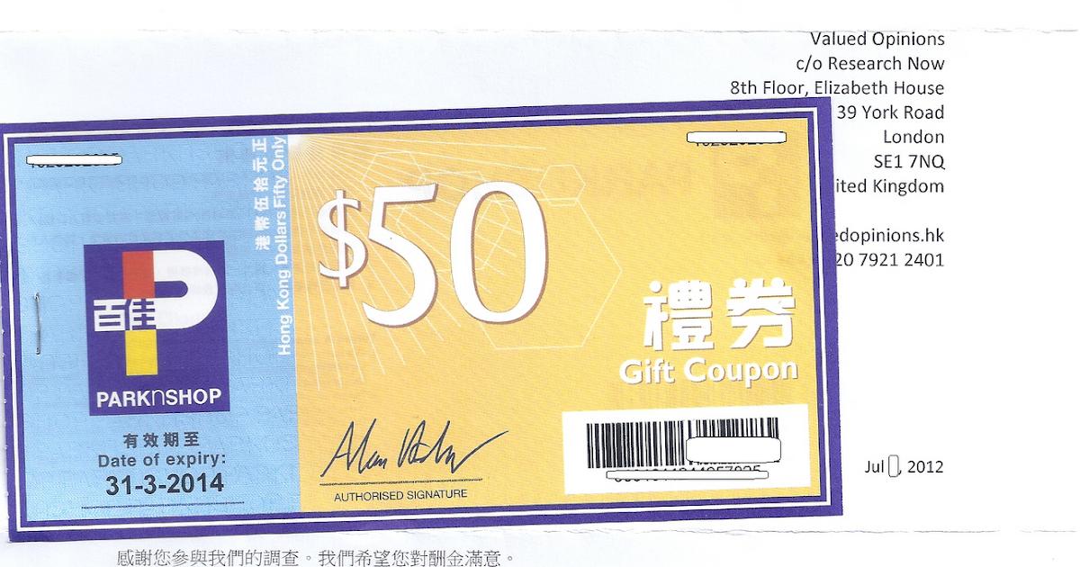Da Wok Gum: 再三收點眾$50百佳現金卷