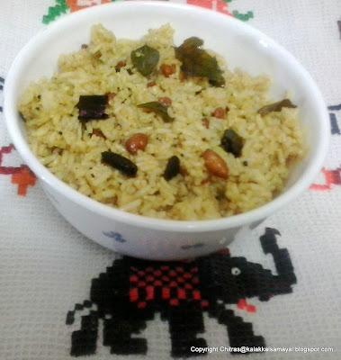 Puliyodharai [ Tamarind Rice ]