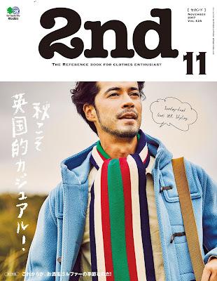 2nd(セカンド) 2017年11月号 raw zip dl
