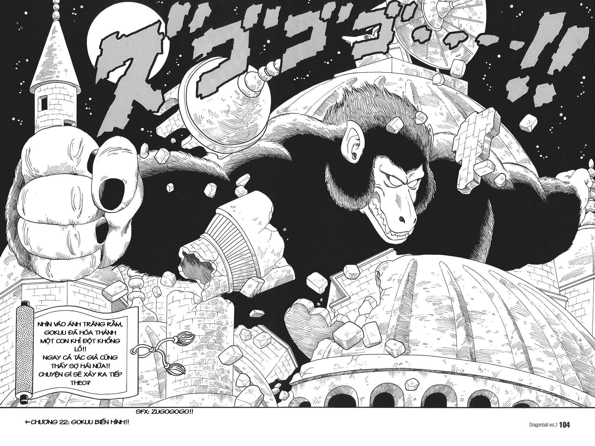 Dragon Ball chap 21 trang 14