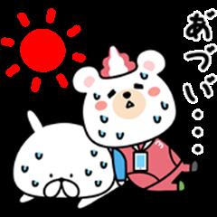 Summer! Yuru Usagi × Kumahon
