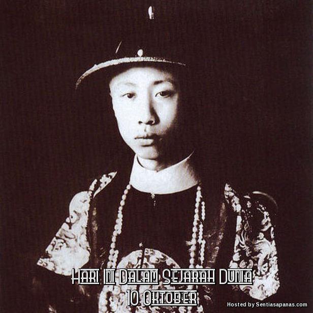 Puyi (1922)