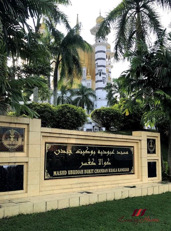 malaysia masid ubudiah bukit chandan kuala kangsar