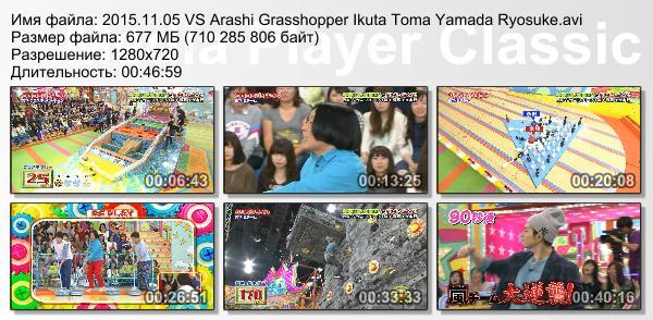 H!S!JUMP: VS Arashi 2015 11 05 Grasshopper Ikuta Toma Yamada Ryosuke