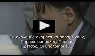 http://greece-salonika.blogspot.com/2016/10/blog-post_880.html