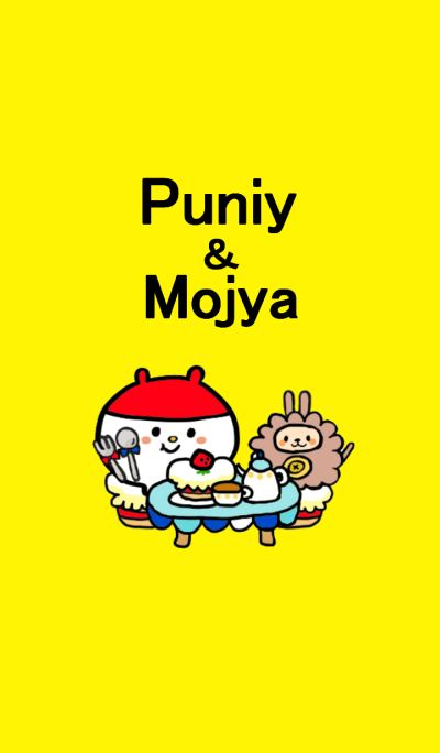 Puniy and Mojya Tea party